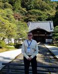 Japan Super Science Fair (JSSF) 2019